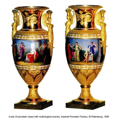 View 7. Thumbnail of Lot 126. A Rare and Impressive Porcelain Vase, Imperial Porcelain Factory, St Petersburg, period of Nicholas I (1825-1855), 1834.