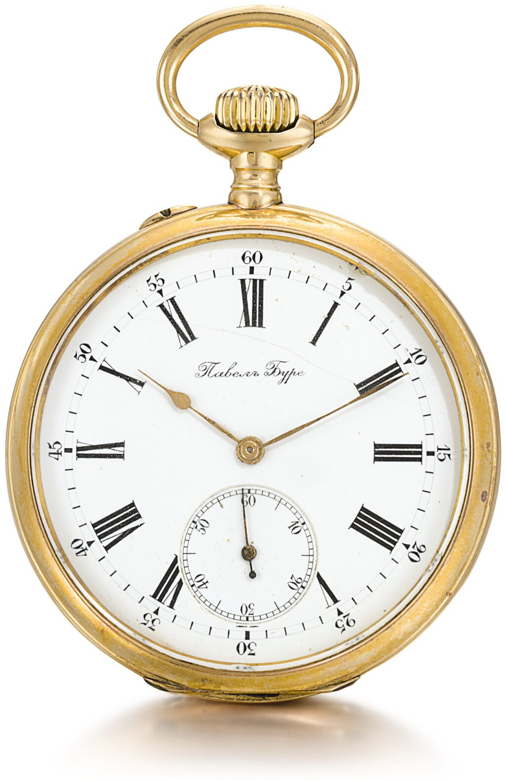 PAUL BUHRÉ | A PINK GOLD OPEN-FACED KEYLESS LEVER WATCH FOR THE RUSSIAN MARKET  CIRCA 1900, NO. 128735