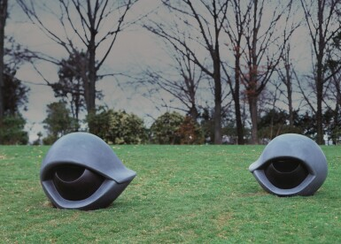 LOUISE BOURGEOIS | EYE BENCHES I