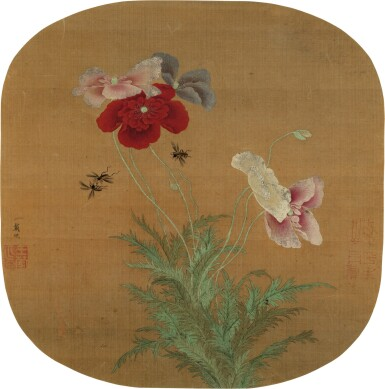 View 6. Thumbnail of Lot 2522.  ANONYMOUS 佚名   ALBUM OF VARIOUS OBJECTS AFTER SONG AND YUAN MASTERS 擬宋元諸家雜畫冊.