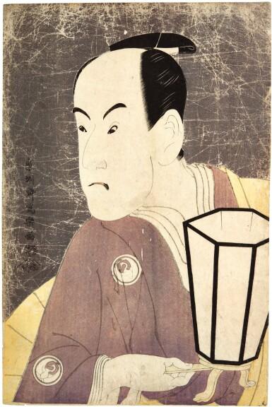 TOSHUSAI SHARAKU (ACTIVE 1794–1795), EDO PERIOD, 18TH CENTURY   ACTOR BANDÔ HIKOSABURÔ III AS SAGISAKA SANAIA