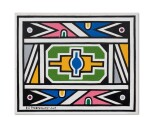埃斯特·馬蘭古 Esther Mahlangu | 無題 Untitled