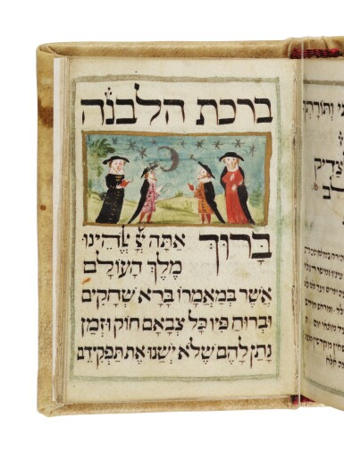 View 5. Thumbnail of Lot 178. A RICHLY ILLUSTRATED MINIATURE BOOK OF PRAYERS, SEDER BIRKAT HA-MAZON U-BIRKHOT HA-NEHENIN (GRACE AFTER MEALS AND OCCASIONAL BLESSINGS), WRITTEN AND ILLUSTRATED BY NATHAN BEN SAMSON OF MESERITCH (MORAVIA), 1728.