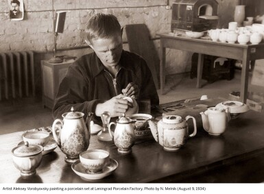 View 4. Thumbnail of Lot 176. 10 years USSR: a rare and large Soviet porcelain propaganda charger, Aleksey Vorobyevsky, Lomonosov Porcelain factory, Leningrad, 1927.