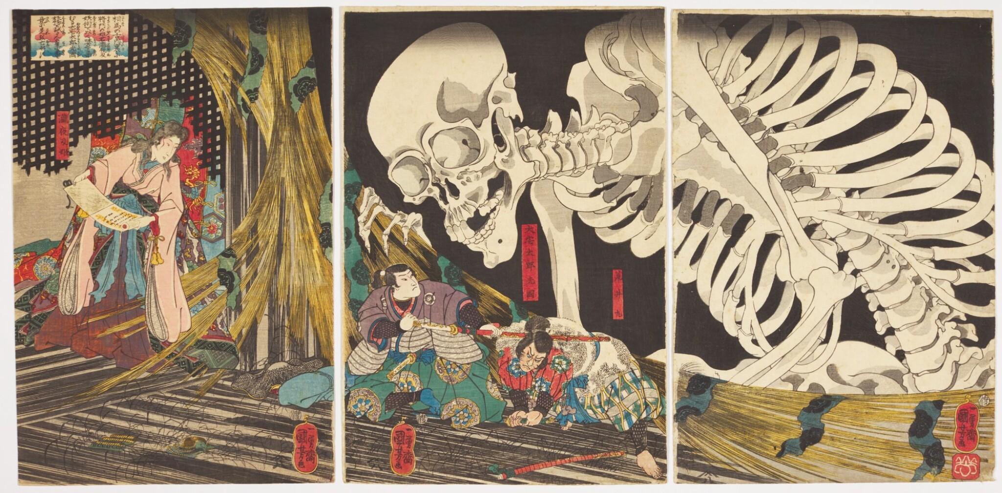 View 1 of Lot 23. UTAGAWA KUNIYOSHI (1797–1861), EDO PERIOD, 19TH CENTURY   MITSUKUNI DEFYING THE SKELETON SPECTRE CONJURED UP BY PRINCESS TAKIYASHA (SOUMA NO FURUDAIRI YOKAI GA SHADOKURO TO TATAKAU OYA NOTAROU MITSUKUNI).