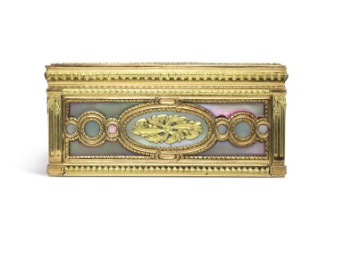 View 4. Thumbnail of Lot 29. A mother of pearl snuff box with two-colour gold mounts.