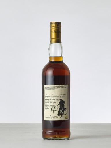 View 2. Thumbnail of Lot 2006.  The Macallan 25 Year Old Anniversary Malt 43.0 abv 1971 (1 BT70).