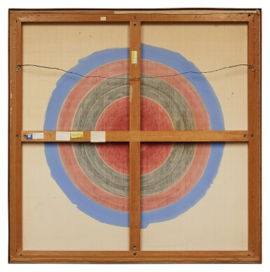 View 2. Thumbnail of Lot 15. KENNETH NOLAND |  EMBER .