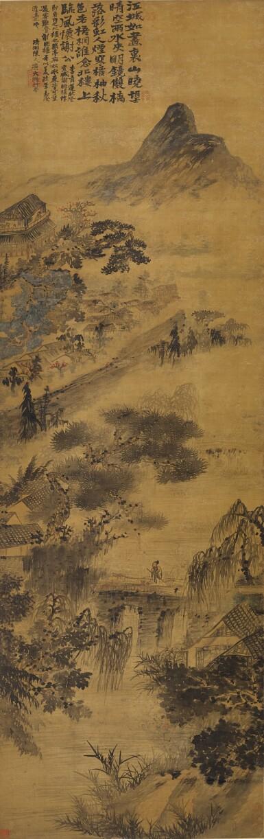 View 1. Thumbnail of Lot 2542. SHITAO 1642-1707 石濤  | SCHOLAR GAZING FAR INTO THE LANDSCAPE 李白詩意圖.
