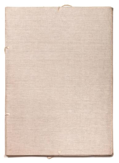View 22. Thumbnail of Lot 8. AFTER MARC CHAGALL   DOUZE MAQUETTES DE VITRAUX POUR JÉRUSALEM (M. CS. 12-23; C. Bks. 57).