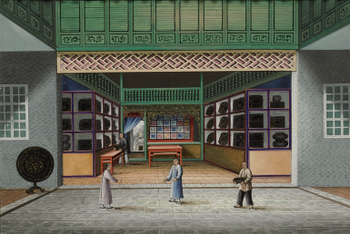 View 1. Thumbnail of Lot 1197. A RARE VIEW OF THE INTERIOR OF A LACQUERWARE SHOP QING DYNASTY, DAOGUANG PERIOD, 1820-40 | 清道光 1820-40年 廣東漆器店内貌 水彩紙本 鏡框.