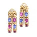 Bulgari | Pair of gem set and diamond pendent ear clips | 寶格麗 | 寶石配鑽石耳墜一對