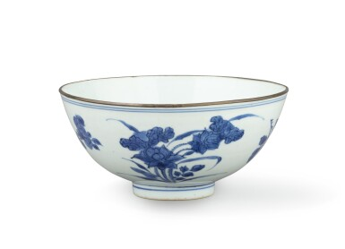 View 1. Thumbnail of Lot 279. A blue and white 'flower' bowl, China, Qing Dynasty, Kangxi period.