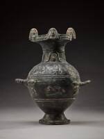 An Etruscan Bucchero-Ware Hydria, 6th Century B.C.