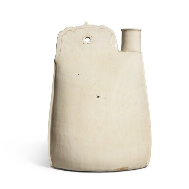 View 3. Thumbnail of Lot 187. A rare white-glazed flask, Liao dynasty | 遼 白釉皮囊壺.