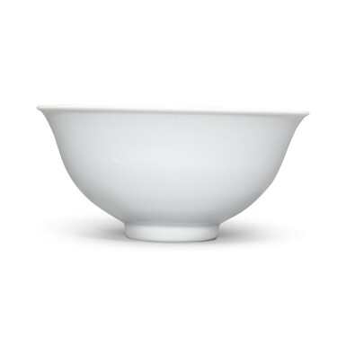 View 11. Thumbnail of Lot 3. A sancai-glazed bowl, Qing dynasty, Kangxi period.