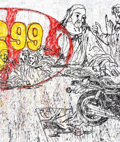 View 6. Thumbnail of Lot 40. The Last Supper (The Big C) II (inspired by Andy Warhol)   最後的晚餐(THE BIG C) II(靈感自安迪·沃荷 ).