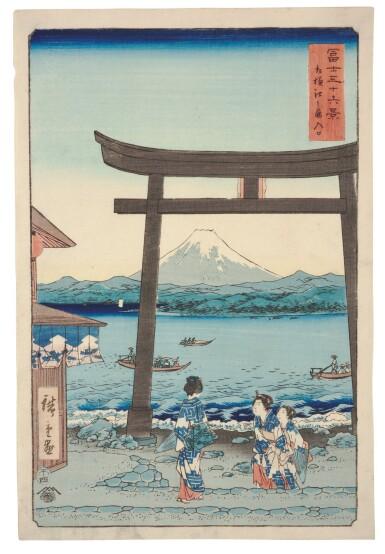 UTAGAWA HIROSHIGE I (1797–1858), EDO PERIOD, 19TH CENTURY   FOUR PRINTS FROM SERIES THIRTY-SIX VIEWS OF MOUNT FUJI (FUJI SANJÛROKKEI)