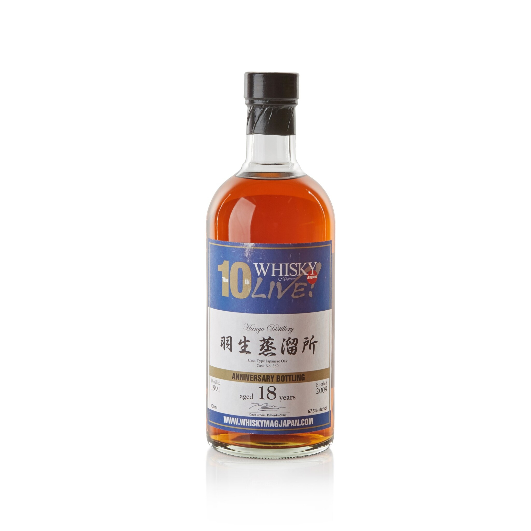 View full screen - View 1 of Lot 206. Hanyu 18 Year Old Whisky Magazine Live Japan 2010 cask #369 57.3 abv 1991 .