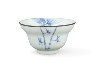 View 2. Thumbnail of Lot 374. A blue and white ogee bowl, China, Qing Dynasty, 18th century.
