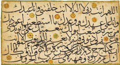A CALLIGRAPHIC EXERCISE, ATTRIBUTED TO HAFIZ OSMAN, TURKEY, OTTOMAN, LATE 17TH CENTURY