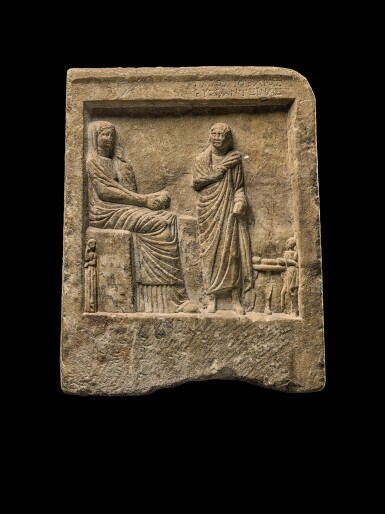 View 1. Thumbnail of Lot 86. A Marble Grave Stele inscribed for Gaius Iulius of Byzantium, Asia Minor/Eastern Aegean, 1st Century A.D..