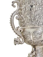 A MONUMNENTAL CHINESE EXPORT SILVER RACING CUP AND COVER, RETAILED BY WANG HING, CANTON, CIRCA 1880