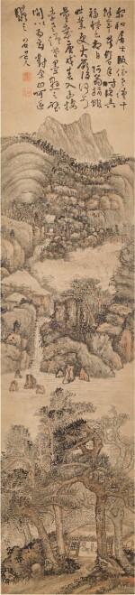 Kuncan 1612-circa 1674 髡殘 (1612-約1674)   Misty Mountain 雲山玄對圖