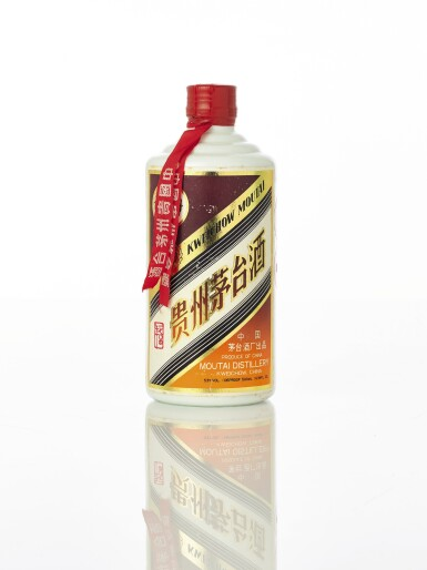 View 2. Thumbnail of Lot 5437. 1704 飛天牌珍品貴州茅台酒 Kweichow Flying Fairy Precious Moutai 1704 NV (1 BT50).