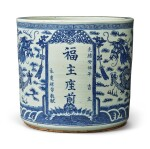 A LARGE BLUE AND WHITE 'DRAGON' CENSER, DATED GUANGXU GUIMAO YEAR, CORRESPONDING TO 1903