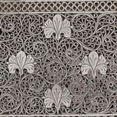 View 3. Thumbnail of Lot 61. A fine Indian silver perfume casket, unmarked, Kashmir, probably 19th century.