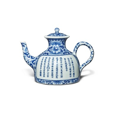 View 1. Thumbnail of Lot 76. An imperially inscribed blue and white 'Mount Hui Temple' teapot and cover, Seal mark and period of Qianlong | 清乾隆 青花御題詩烹茶圖闊底壺 《大清乾隆年製》款.