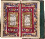 AN ILLUMINATED MINIATURE QUR'AN, PERSIA, QAJAR, 19TH CENTURY