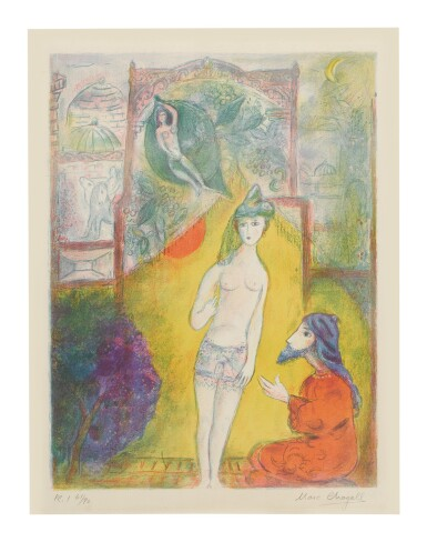 MARC CHAGALL | THEN THE BOY DISPLAYED TO THE DERVISH... (MOURLOT 36; SEE CRAMER BOOKS 18)