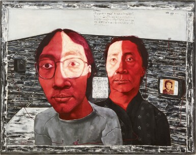 View 1. Thumbnail of Lot 1116. Zhang Xiaogang 張曉剛 | Bloodline: Mother and Son No.1 血緣:母與子1號.
