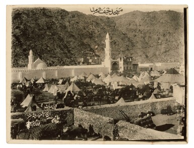 View 2. Thumbnail of Lot 177. Mecca--Mirza. Twelve photographs of Mecca and Medina. early 20th century.
