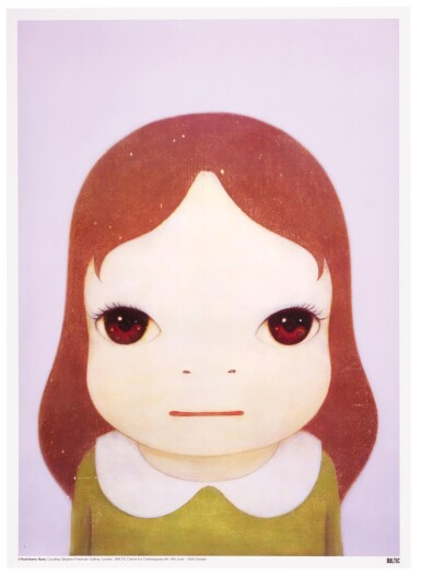 View 2. Thumbnail of Lot 12. YOSHITOMO NARA |  COSMIC GIRLS: EYES OPEN/EYES CLOSED .