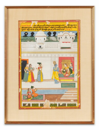 View 12. Thumbnail of Lot 69. RAJASTHAN, LATE 18TH CENTURY AND 19TH CENTURY | SEVEN INDIAN MINIATURES.