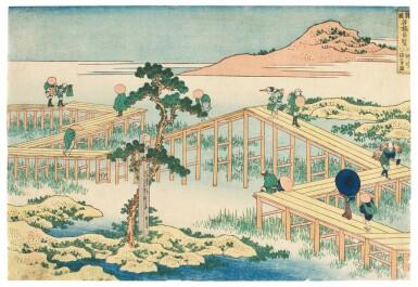 KATSUSHIKA HOKUSAI (1760-1849) ANCIENT VIEW OF YATSUHASHI IN MIKAWA...