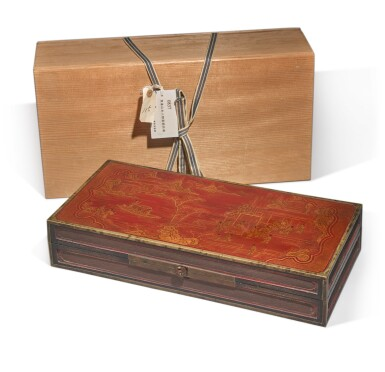 View 2. Thumbnail of Lot 1122.  A BROWN LACQUER AND GILT 'FIGURAL' RECTANGULAR BOX AND COVER,  LATE MING / QING DYNASTY.