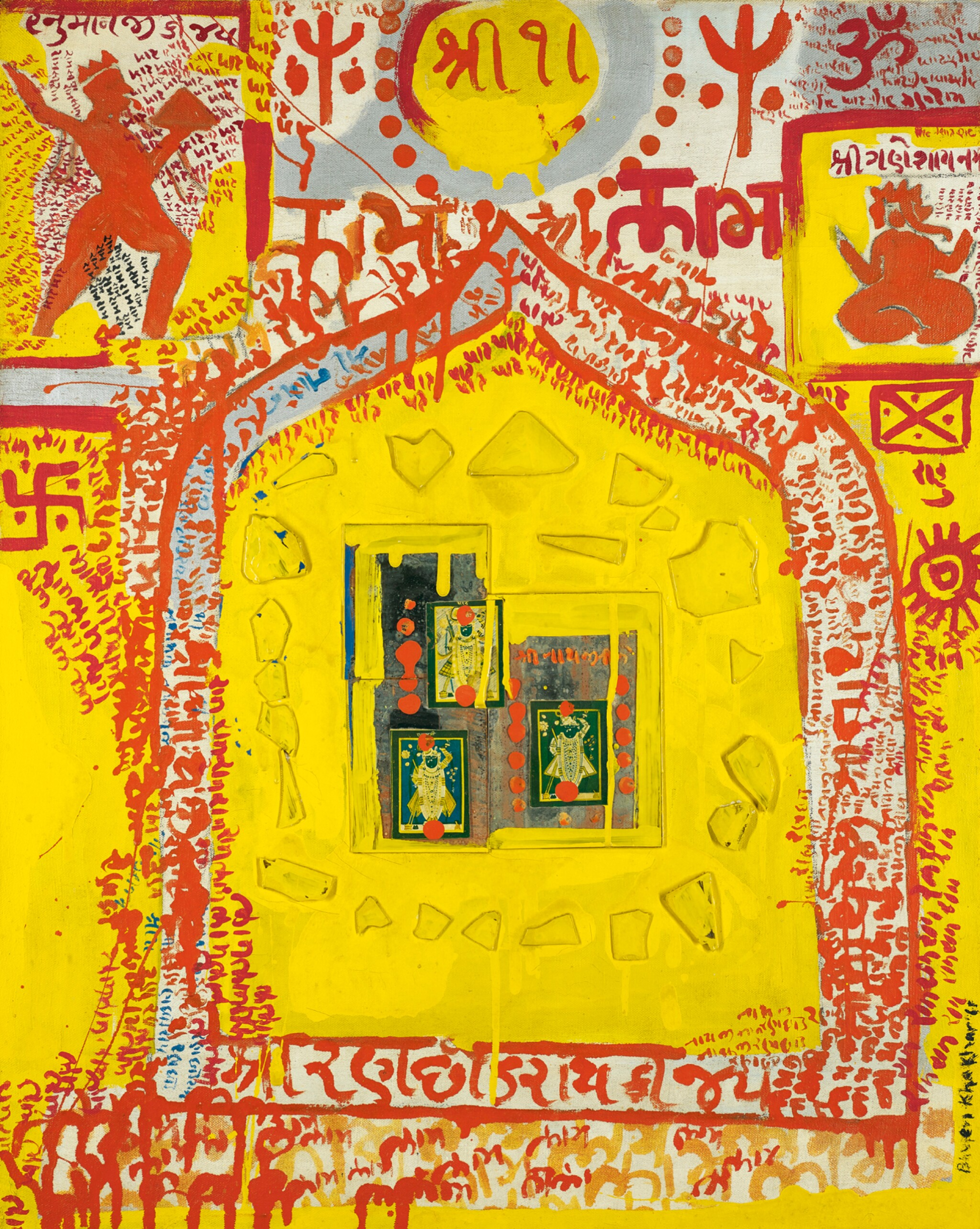 View full screen - View 1 of Lot 125. BHUPEN KHAKHAR | Interior of a Hindu House - I .