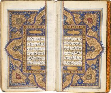 HAFIZ, SHAMS AL-DIN SHIRAZI (D.1389 AD), DIWAN, NORTH INDIA, PROBABLY KASHMIR, DATED 1238 AH/1822-23 AD
