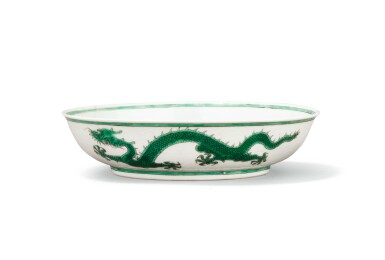View 2. Thumbnail of Lot 295. A green enameled 'dragon' dish, China, mark and period of Guangxu.