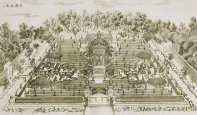 View 6. Thumbnail of Lot 362. A SET OF TWENTY PRINTS OF PALACES, PAVILIONS AND GARDENS AT YUANMING YUAN | 巴黎、1977年 《郎世寧圓明園西洋樓》 一組二十幅 水墨紙本.