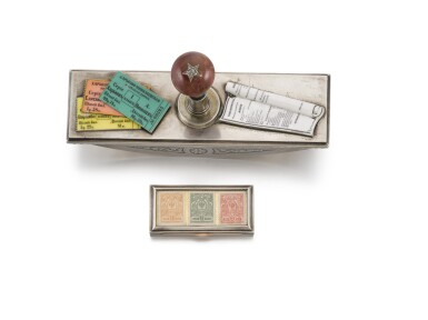View 3. Thumbnail of Lot 208. A silver, rhodonite and enamel blotter, Ivan Khlebnikov, Moscow, 1880 and a silver stamp box, Bolin, Shanks and Co., St Petersburg, 1908-1917.