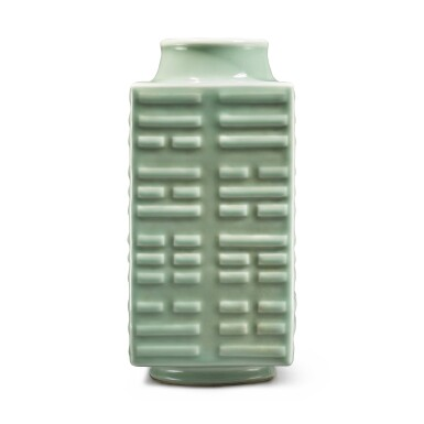 View 5. Thumbnail of Lot 18. A celadon-glazed 'trigram' vase, cong, Mark and period of Xuantong.
