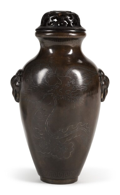 View 3. Thumbnail of Lot 52. A SMALL SILVER-INLAID BRONZE VASE | SHISHOU MARK, 18TH CENTURY | 清十八世紀 銅錯銀瑞獸耳龍紋瓶.