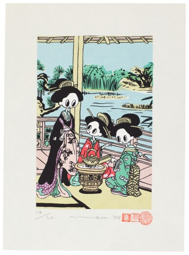 View 2. Thumbnail of Lot 22. MAKI HOSOKAWA   UNTITLED (FOUR WORKS).