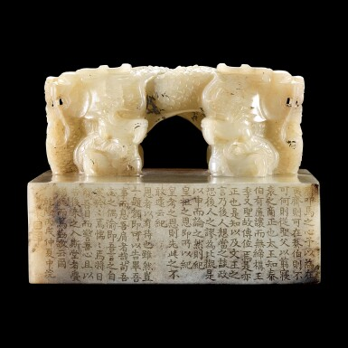 View 2. Thumbnail of Lot 3603. An outstanding imperial inscribed white jade 'Ji'entang' seal Qing dynasty, Qianlong period, dated to the bingxu year (corresponding to 1766) | 清乾隆 乾隆帝御寶交龍鈕白玉璽 印文:紀恩堂.