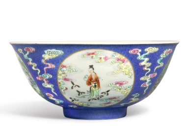 View 2. Thumbnail of Lot 553.  A BLUE-GROUND FAMILLE-ROSE SGRAFFIATO 'MEDALLION' BOWL,  DAOGUANG SEAL MARK AND PERIOD.
